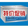 KQ-600DV超声波清洗器