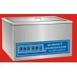 KQ-500GVDV双频超声波清洗器